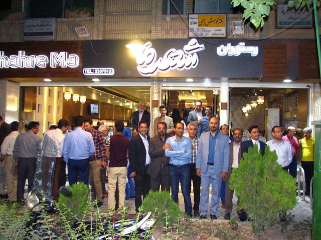 عکس دسته جمعی افطاری انجمن صنفی اصفهان 5