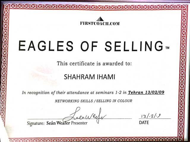 نشان عقاب فروش Eagles of selling