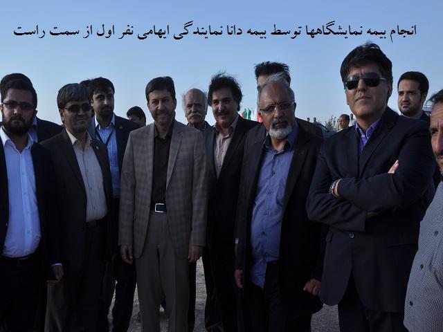 افتتاح نمایشگاه بین المللی اصفهان شهرام ایهامی و شهردار اصفهان