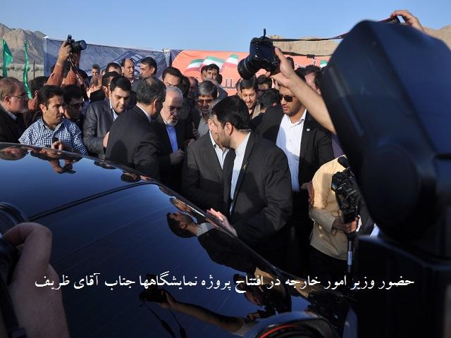 وزیر امور خارجه ظریف